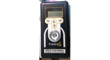 Дубликатор домофонных ключей TMD 4