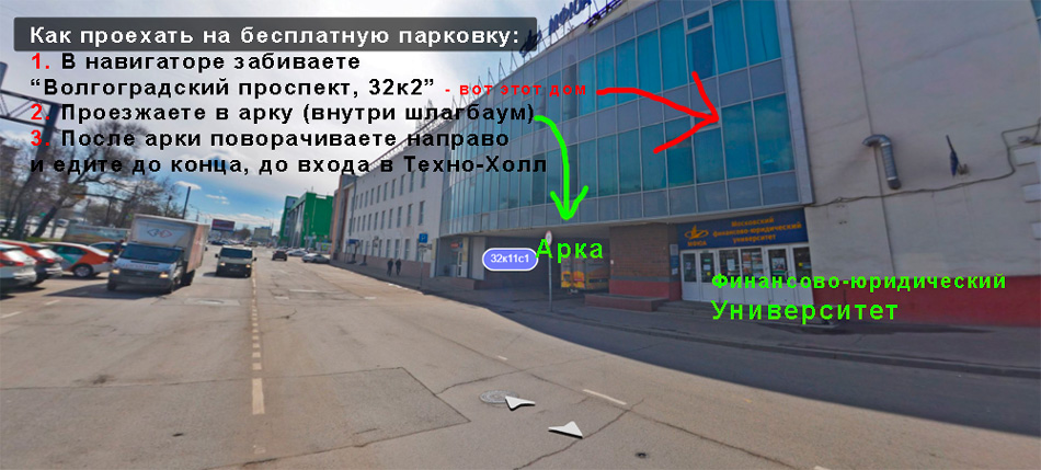 заточка маникюрных инструментов и ножей в Москве