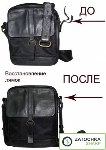 Ремонт кожаных портфелей