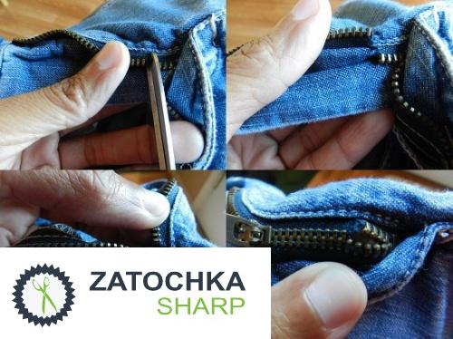 Замена молнии на брюках