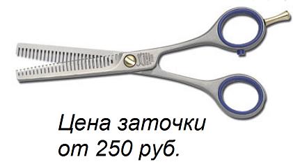 Обучение заточки парикмахерского инструмента