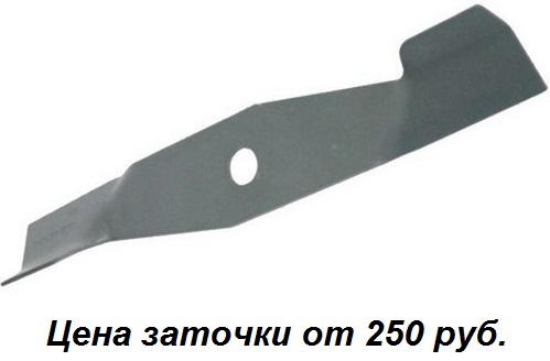 Заточка ножей газонокосилок