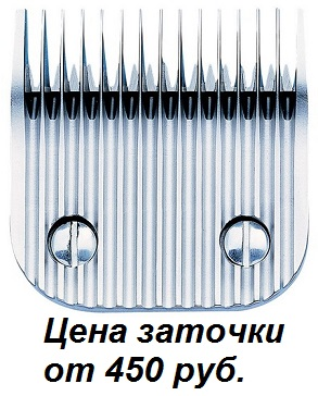 Заточка машинки для стрижки волос
